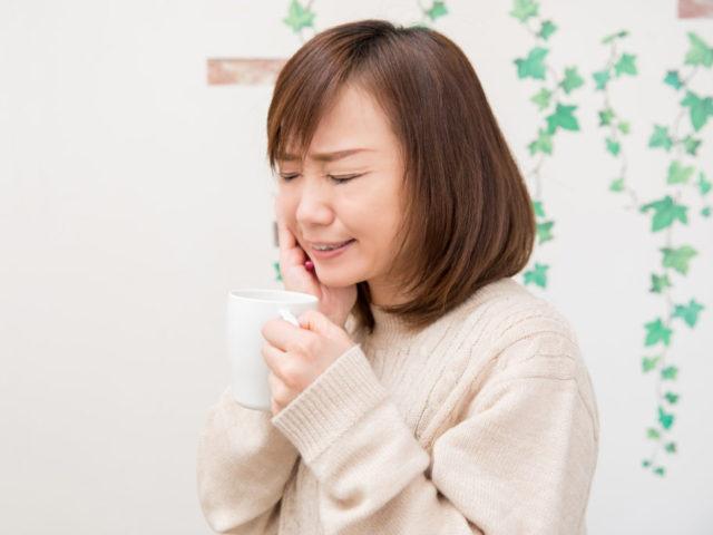 知覚過敏で歯がしみる?~歯がしみやすい生活習慣(2)~